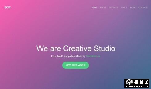 紫红企业产品项目响应式网站模板