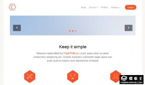 简洁产品动态响应式企业网站模板
