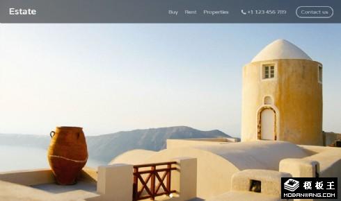 房产代理服务信息响应式网站模板