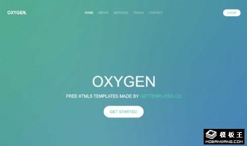 绿色产品功能介绍响应式网站模板