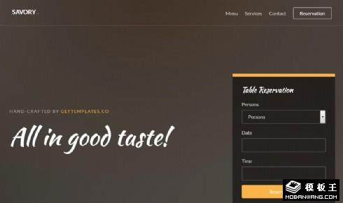 餐厅菜单介绍预定响应式网站模板