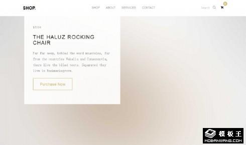 产品销售信息响应式企业网站模板
