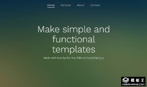 简单团队服务展示响应式网站模板