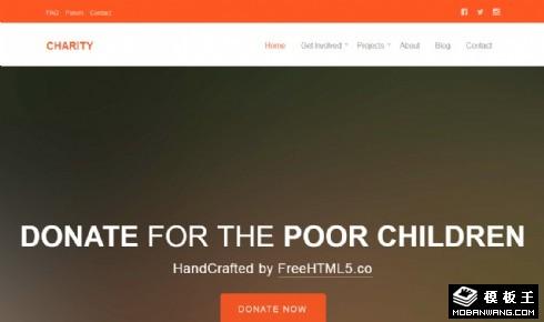 慈善关爱机构展示响应式网站模板