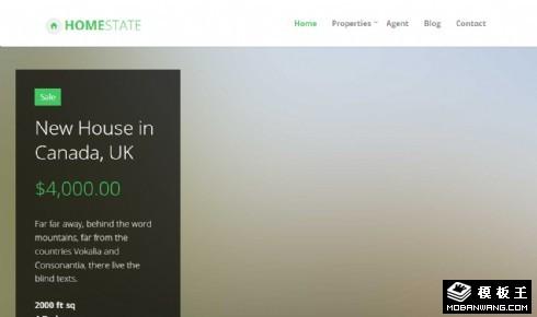 房产交易机构服务响应式网站模板
