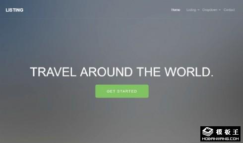 旅行热点动态响应式网站模板
