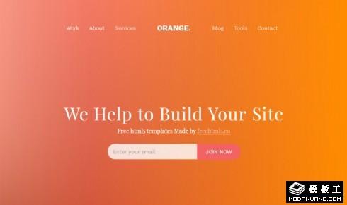 橙色项目案例展示响应式网站模板