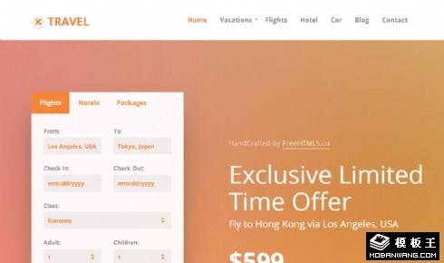 旅行服务动态信息响应式网站模板