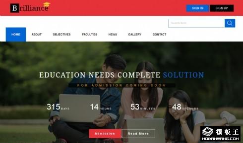 一对一辅导培训中心响应式网页模板