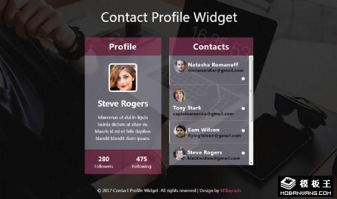 联系信息组件响应式网页模板