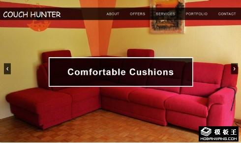 沙发家居展示响应式网站模板