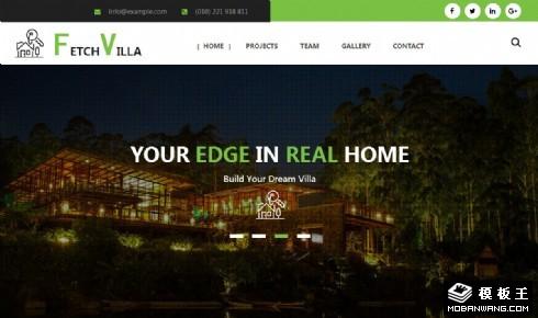 别墅销售展示响应式网页模板
