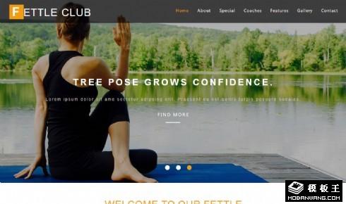 瑜伽俱乐部响应式网站模板