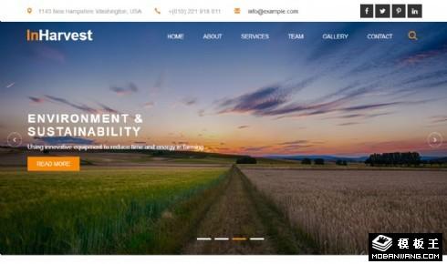 农业收获科技响应式网页模板