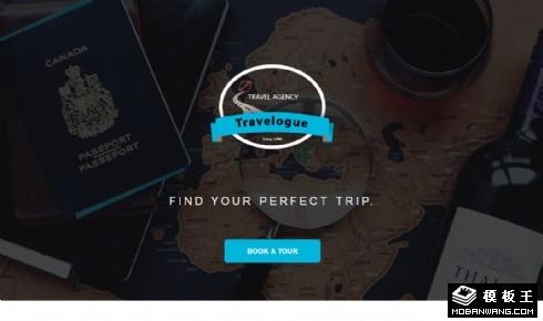 旅行全纪录响应式网页模板