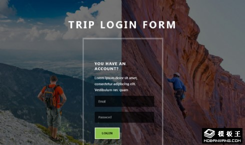 旅行会员登录响应式网页模板