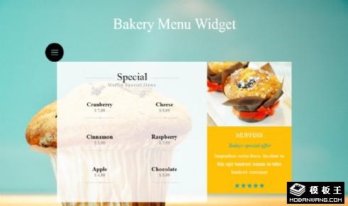 面包店销售组件响应式网页模板
