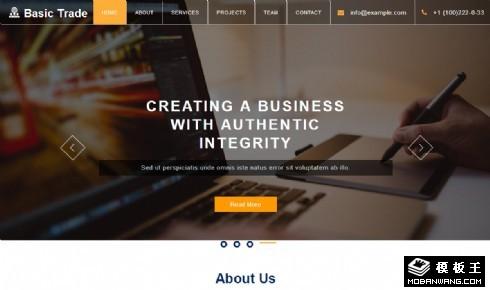 投资贸易洽谈响应式网页模板