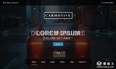 汽车引擎维修响应式网页模板
