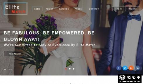 婚介服务动态响应式网站模板