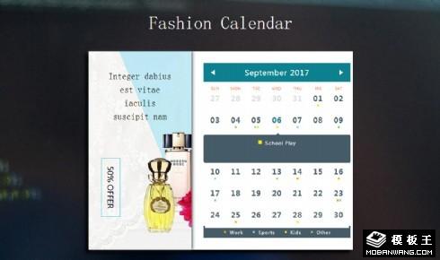 时尚日历组件响应式网页模板