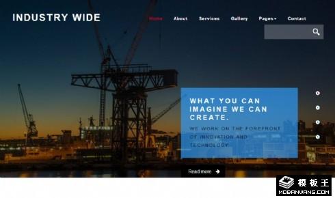 工业项目建设响应式网站模板