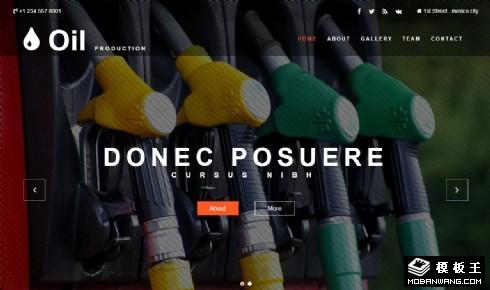 石油生产公司响应式网页模板