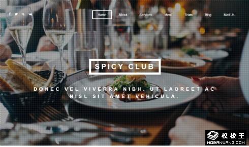 香辛美食餐馆展示响应式网页模板