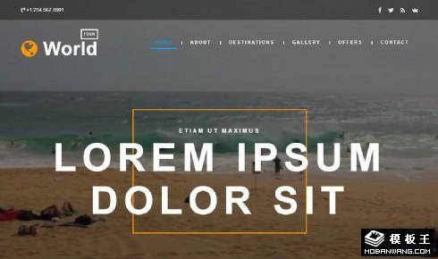 世界巡游旅行响应式网页模板