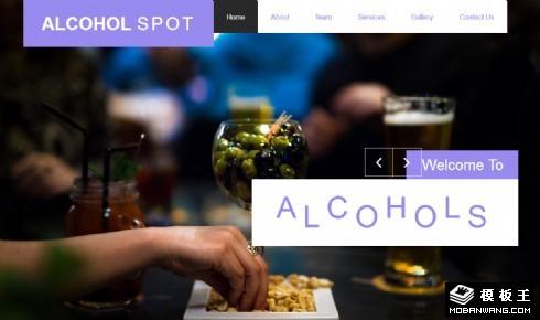 高级酒庄服务响应式网页模板