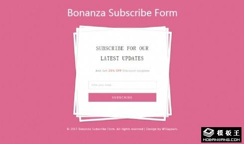 粉红财富资讯订阅框响应式网页模板