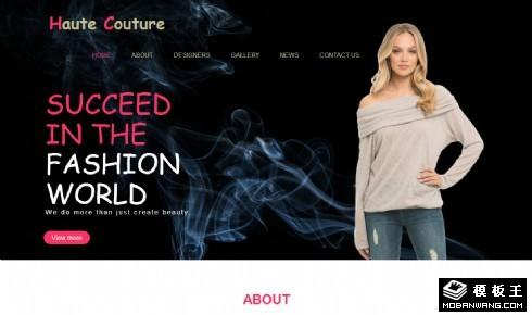高级创意时装响应式网页模板