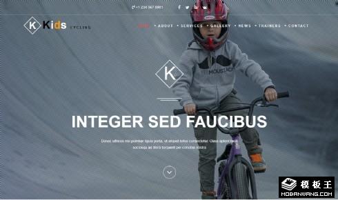 儿童单车运动响应式网页模板