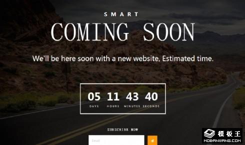智能高速倒计时响应式网页模板