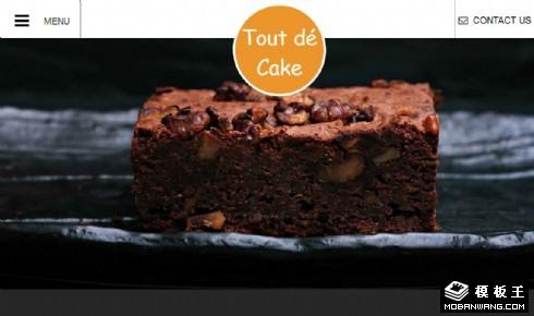 精美蛋糕展示介绍响应式网页模板