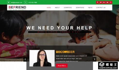 慈善扶贫机构响应式网页模板