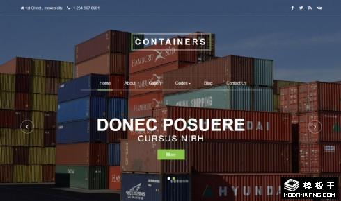 集装箱海运物流响应式网站模板