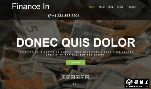 金融服务项目响应式网站模板