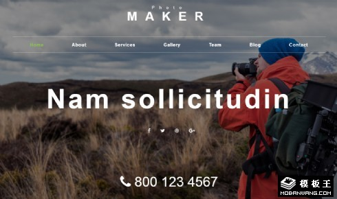 拍照摄影后期制作响应式网页模板