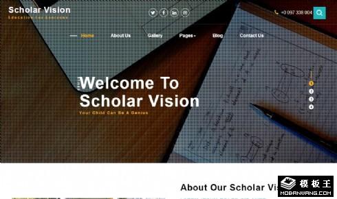 高级教育学术展示响应式网站模板
