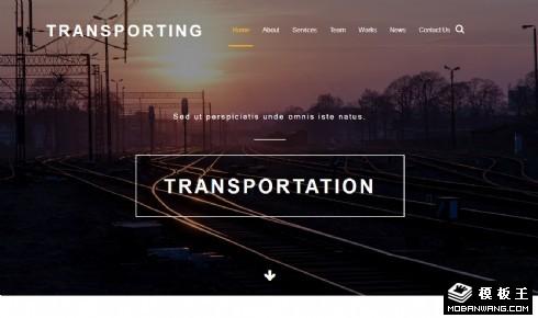 物流运输公司响应式网页模板