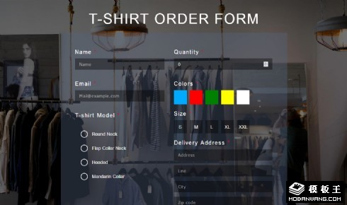 T恤定制参数表单响应式网页模板
