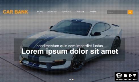 高级汽车维护保养响应式网页模板