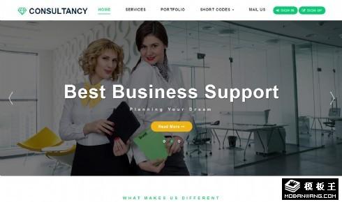 商业项目咨询服务响应式网页模板