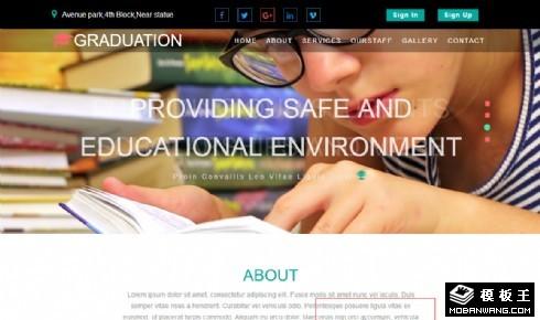 进修学校信息响应式网页模板
