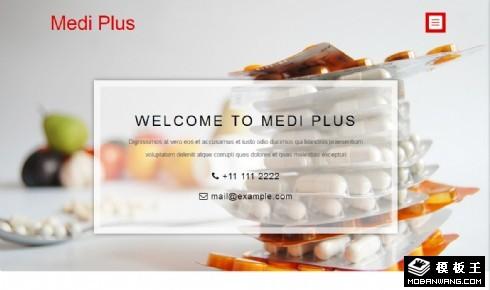 药品研究技术响应式网页模板