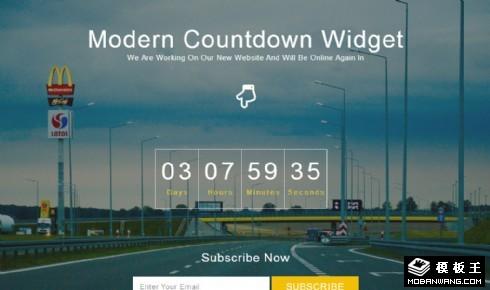 现代公路倒计时组件响应式网页模板