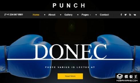 拳击训练馆响应式网站模板