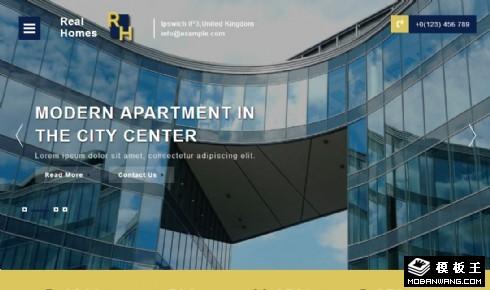 商业房产咨询服务响应式网页模板