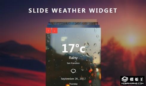 天气预报滑动片响应式网页模板